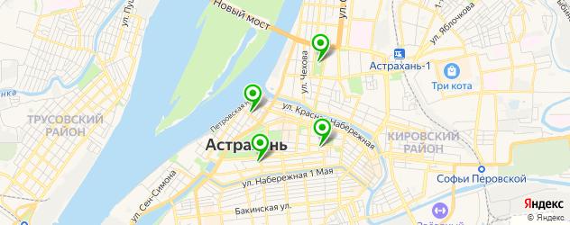 театры на карте Астрахани