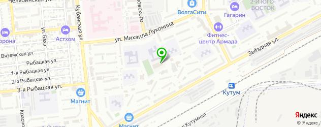 футбольные школы на карте Астрахани
