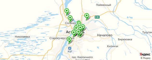 прачечные на карте Астрахани