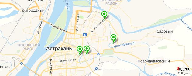 обувные ателье на карте Астрахани