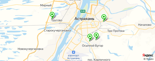 кладбища на карте Астрахани