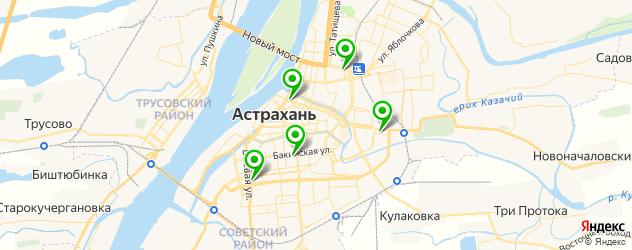 ремонт электронных книг на карте Астрахани