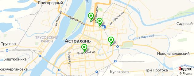 ремонт наушников на карте Астрахани