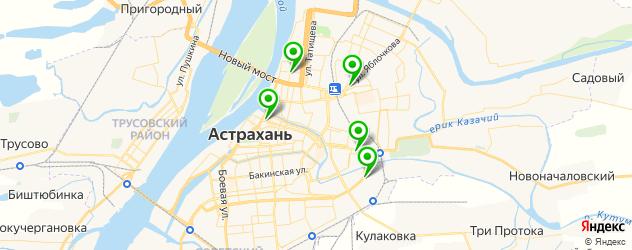 установка Windows на карте Астрахани