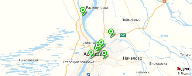 фитнесы с бассейном на карте Астрахани