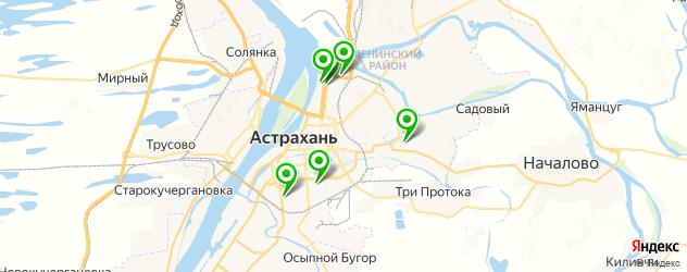 НИИ на карте Астрахани