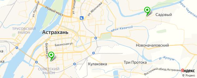 конные клубы на карте Астрахани