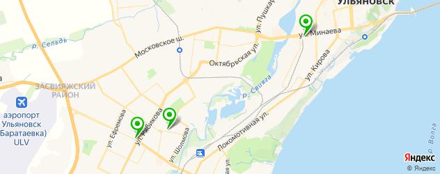 аварийные комиссары на карте Ульяновска