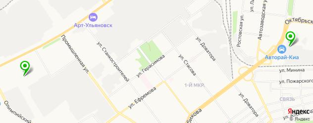 магазины аккумуляторов на карте Ульяновска