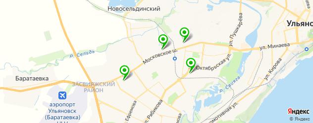 склады автозапчастей на карте Ульяновска