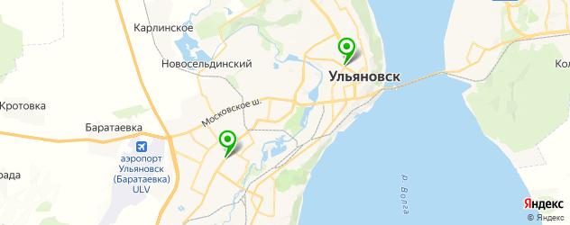атравматическая чистка лица на карте Ульяновска
