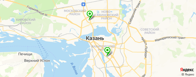 парафинотерапия на карте Казани