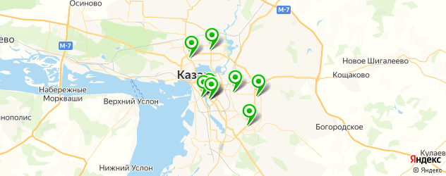 парафинотерапия для рук на карте Казани