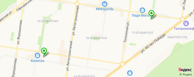 курсы маникюра на карте Автозаводского района