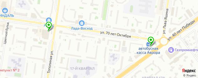 Адреса ночных клубов тольятти фитнес клуб адреса москва