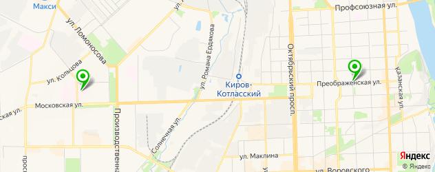 детские поликлиники на карте Кирова