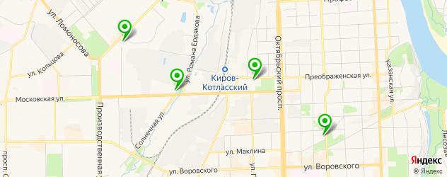 флебология на карте Кирова