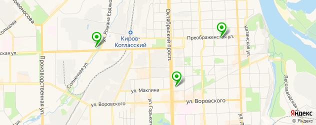 венерологические анализы на карте Кирова