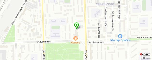 курсы фитнес-тренера на карте Кирова