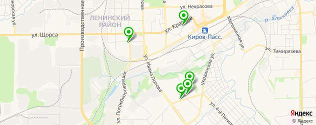 стоматология на карте Чистых Прудов