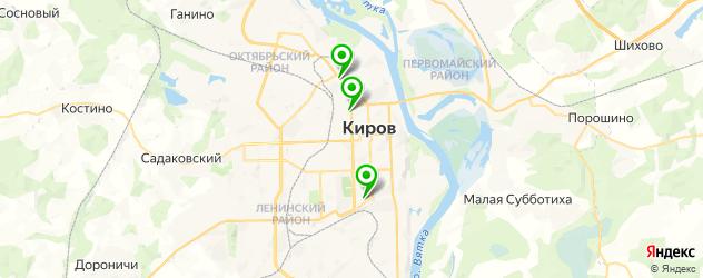 стадионы на карте Кирова