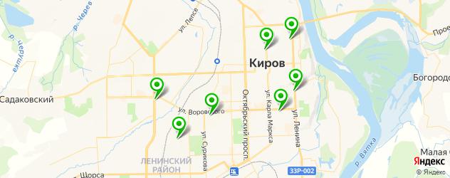 окрашивание ресниц на карте Кирова