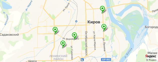 кератиновое выпрямление волос на карте Кирова