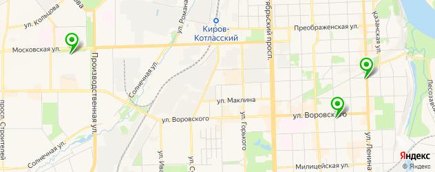 кислотный педикюр на карте Кирова