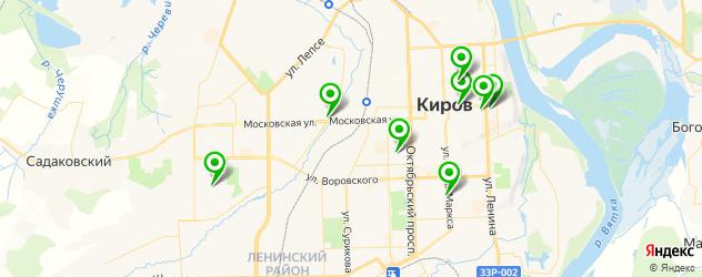 где пройти медкомиссию на карте Кирова