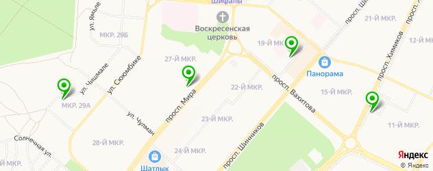 СПА салон на карте Нижнекамска