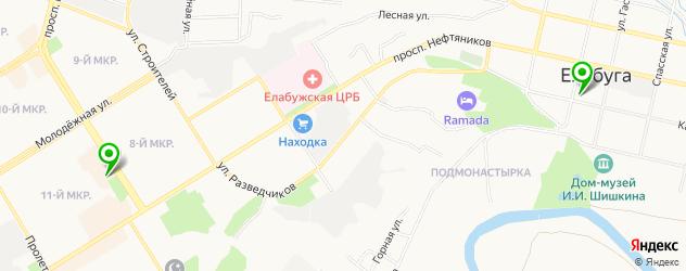 свадебные агентства на карте Елабуги