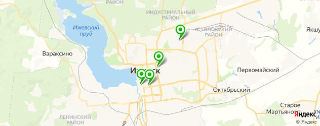 букмекерские конторы на карте Ижевска