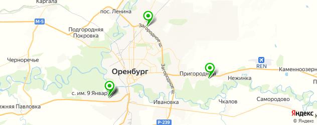 конные клубы на карте Оренбурга