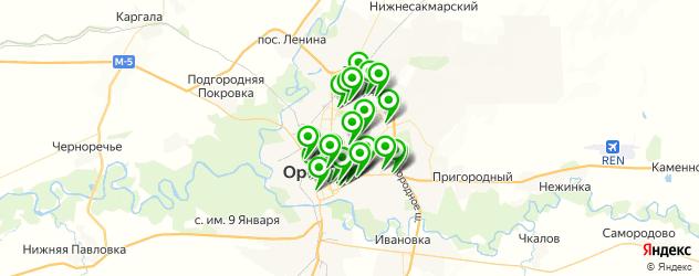 обувные мастерские на карте Оренбурга