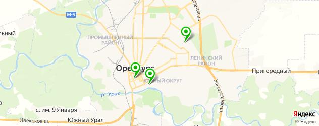 клиники пластической хирургии на карте Оренбурга