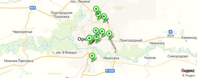 отметити день рождения ребенка в кафе на карте Оренбурга