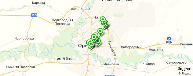 ночные клубы на карте Оренбурга
