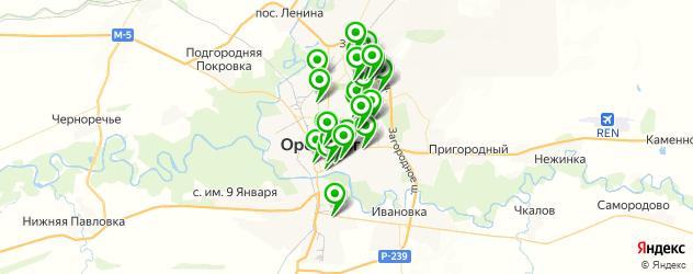 автошколы на карте Оренбурга