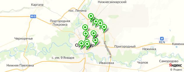 детские развлекательные центры на карте Оренбурга