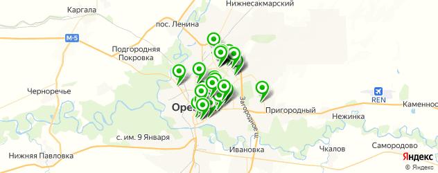 массажные салоны на карте Оренбурга