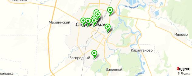 университеты на карте Стерлитамака