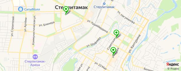 центры эстетической медицины на карте Стерлитамака