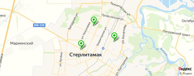 женские фитнес-клубы на карте Стерлитамака