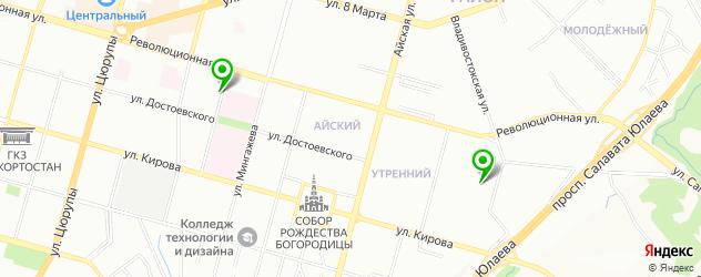 анализ крови на карте Революционной улицы