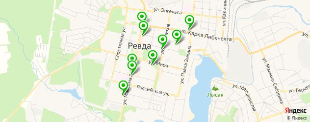 сервисные центры на карте Ревды
