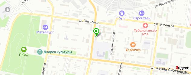 университеты на карте Ревды