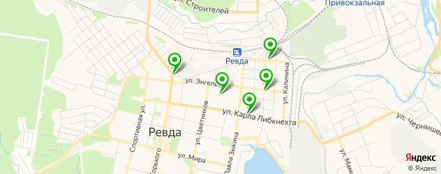 автостоянки на карте Ревды