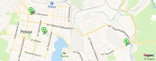бани на карте Ревды