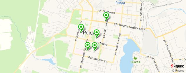 пирсинги салон на карте Ревды