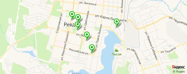 стоматологические клиники на карте Ревды